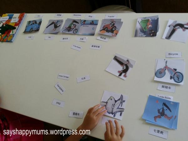 后来再给孩子图片,让他们为图片配上中英文的称号。