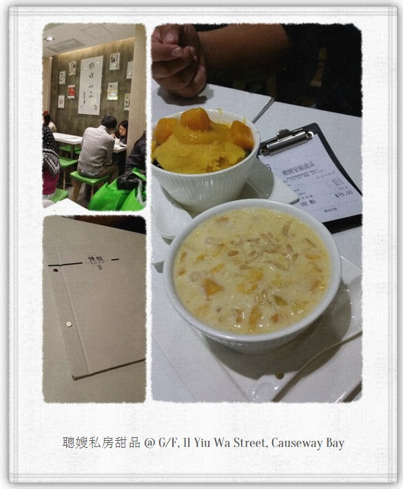Dessert was this full of aroma Mango Ice and 杨枝甘露.  No regret eating it at all.