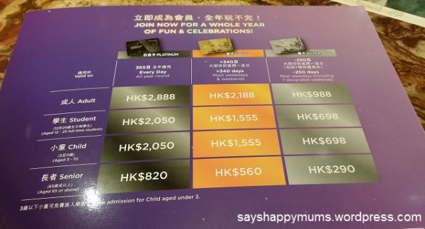 Prices for Annual Pass. It costs just only about S$50/pax on top of 2-day prices. If only............