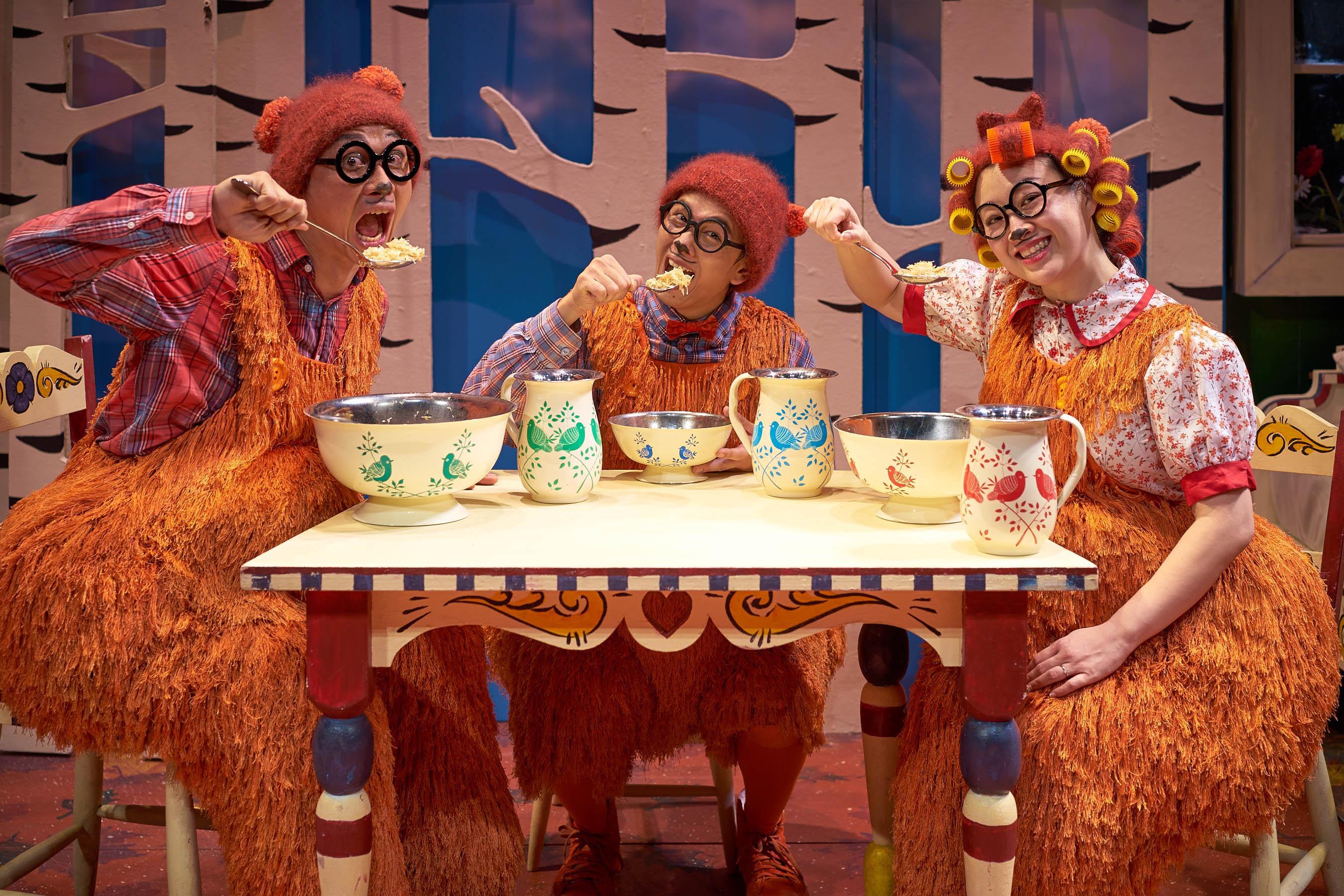 Review Srt S 金发姑娘和三只熊 Goldilocks And The Three Bears
