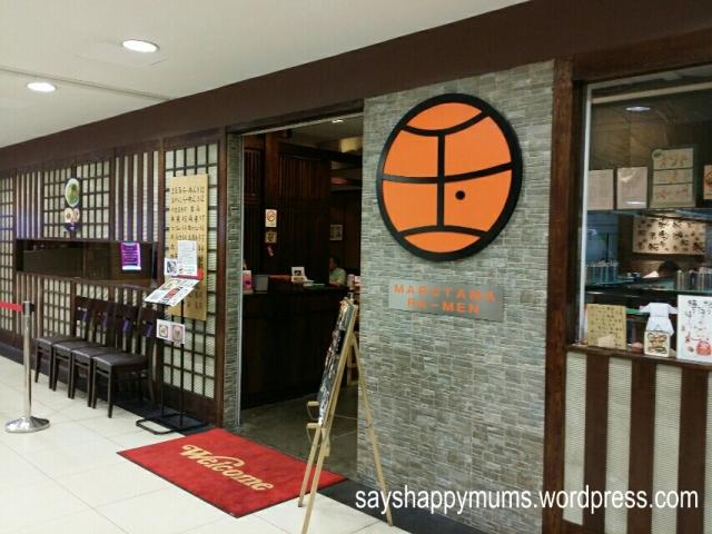 Marutama Japanese Ramen