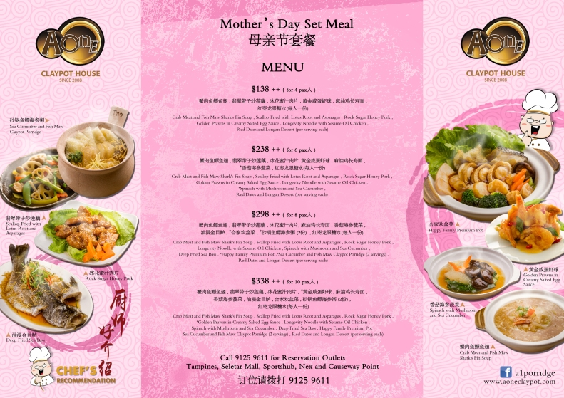 A-One Claypot House Mother's Day Menu
