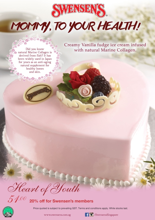 Swensen's Creation for Mother's Day 2015 ~ Heart Of Youth Collagen Cake
