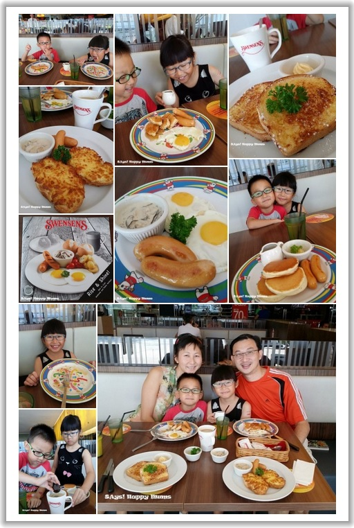 Swensen's Breakfast