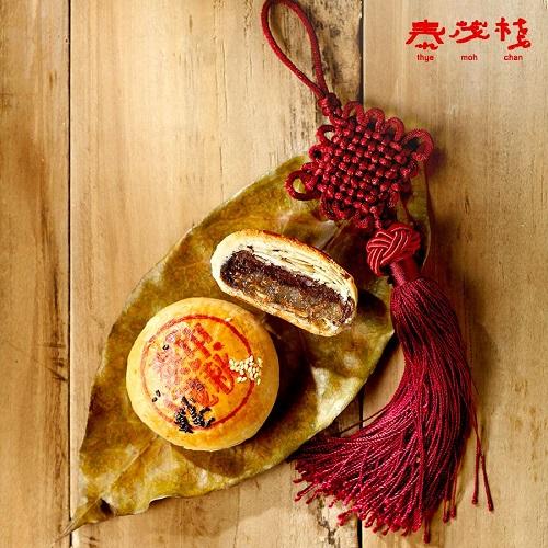 Teochew Double Delightr