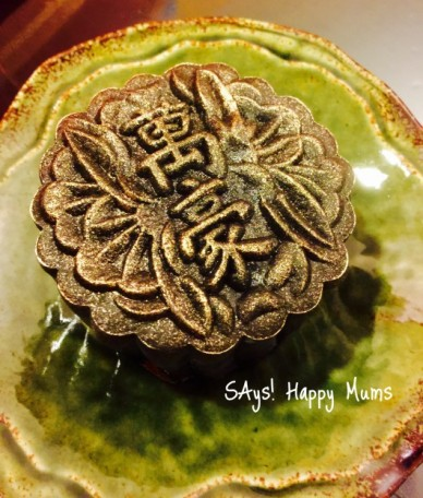 Marriott Moon Cakes Wan Hao