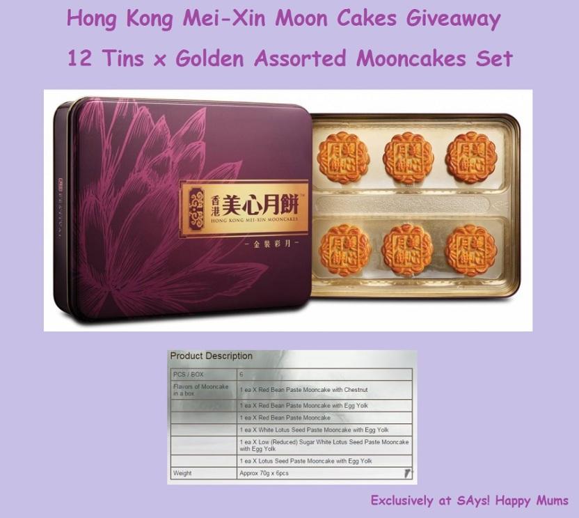 Mei-Xin Giveaway
