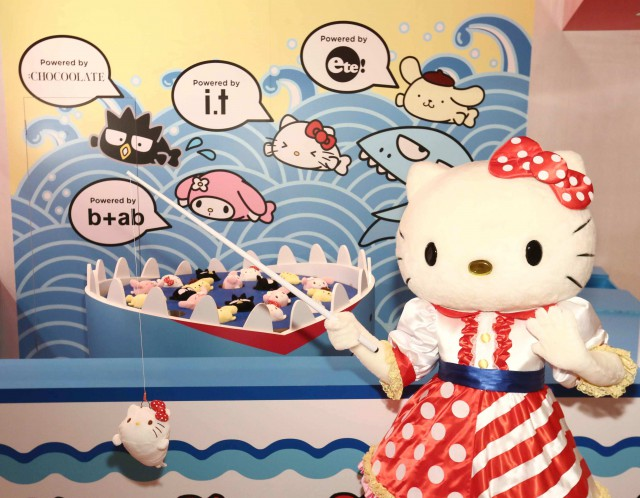 Bring Home Tiny Chum One Of Hello Kittys Best Friends Since His Father Went To New York If You Can Toss A Ring Over Him At Chums