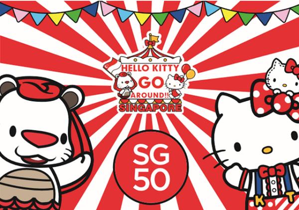 SG50 Pack