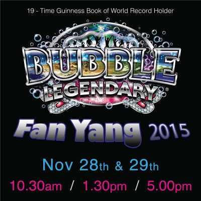 Fan Yang Bubble Legendary 2015