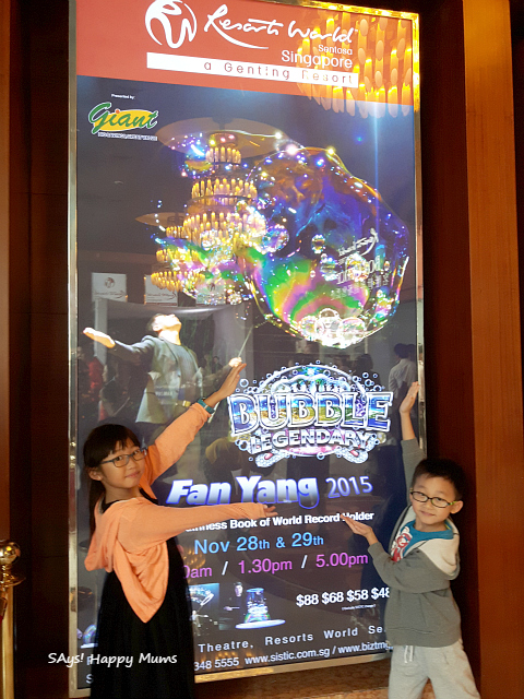 Fan Yang Bubble Show 2015