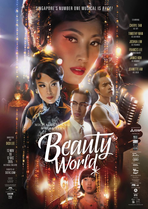 beauty world 2015 FULL