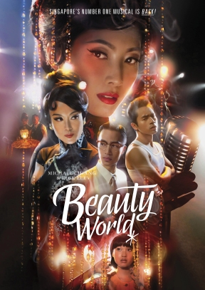beauty world 2015 NO TEXT