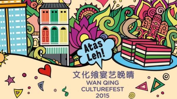 Wan Qing Culturefest