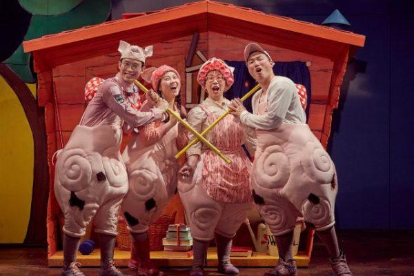 SRT The Three Little Pigs