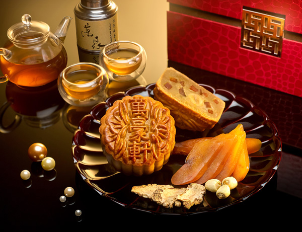 Marriot white-lotus-seed-paste-with-karasumi-and-assorted-nuts-600x461