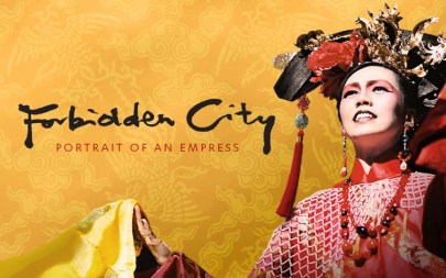 forbidden-city-portrait-on-an-empress-01